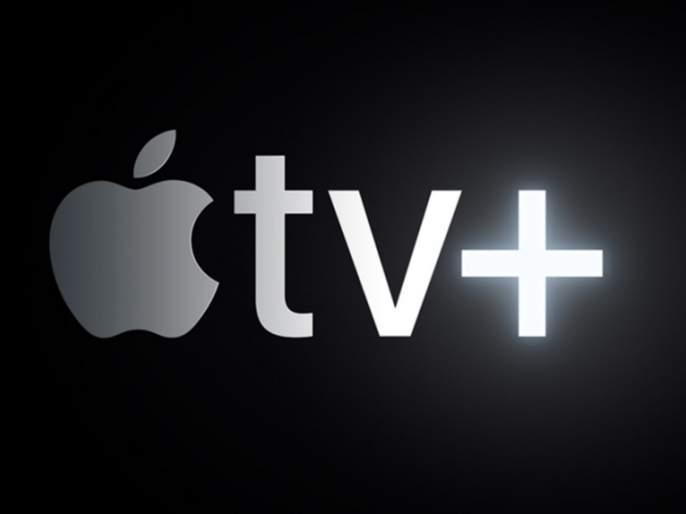 apple tv plus launch apple streaming service apple tv plus will launch on november know price plan and all benefits | अॅपलची Apple TV Plus आणि आर्केड गेम सर्व्हिस लाँच
