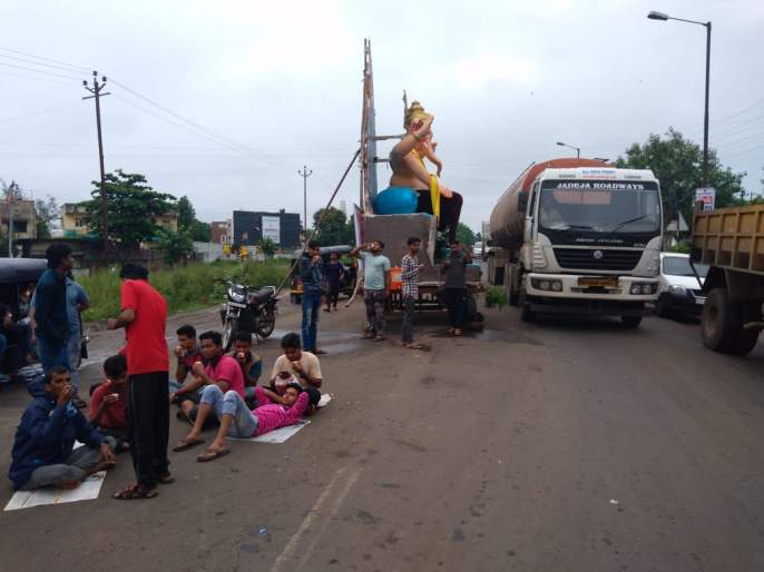 Police stopped ganpati procession on highway | पोलिसांनी अडविली मिरवणूककार्यकर्त्यांचा हायवेवर ठिय्या