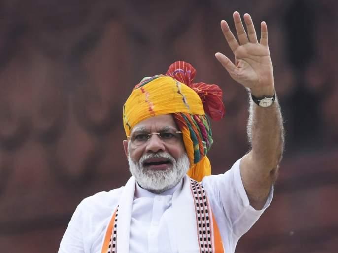 narendra modi birthday pm narendra modi turns 69 bjp leaders extend greetings twitter trends | HappyBdayPMModi : देशभरातून पंतप्रधान मोदींवर शुभेच्छांचा वर्षाव