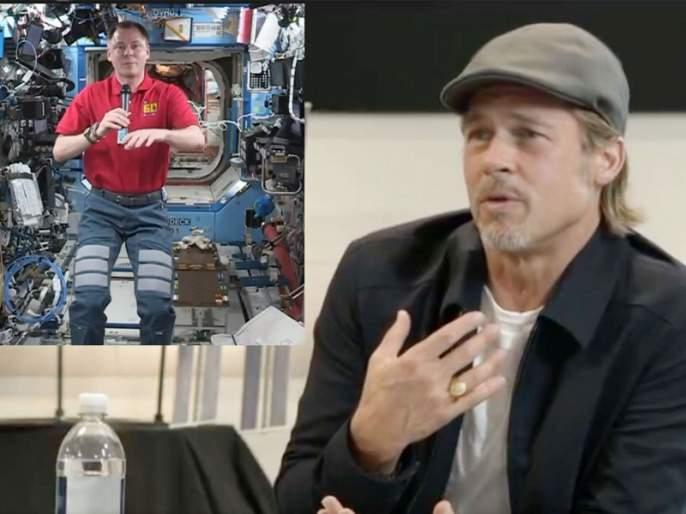 """Brad Pitt Phones Astronaut, Asks """"Did You Spot Indian Moon Lander""""?   Video:भारताच्या विक्रम लँडरशी संपर्क झाला का? अंतराळवीर निक हेगला विचारला प्रश्न, म्हणाला..."""