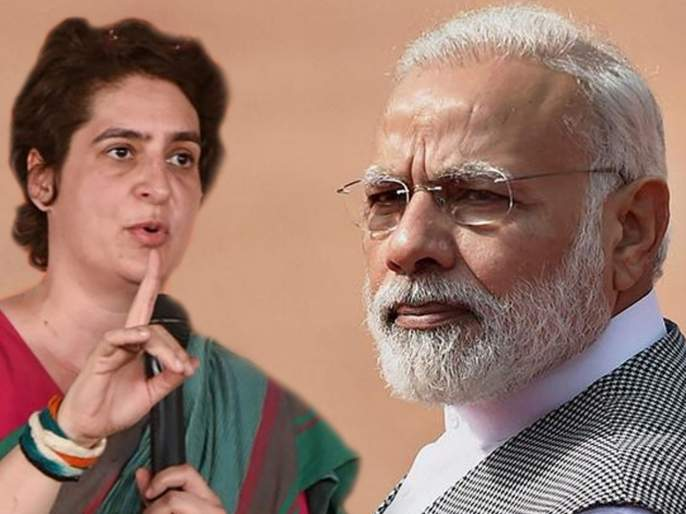 'Foreign Events Won't Get You Investors': Priyanka Gandhi Pokes Fun at 'Howdy Modi' Event | गुंतवणुकदारांचा अर्थव्यवस्थेवरील विश्वास डगमगला; प्रियंका गांधींचा मोदी सरकारला टोला