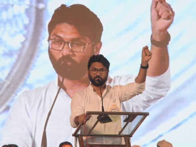 'We could not stop the BJP in Gujarat. But in Maharashtra, you stop Says Jignesh Mevani | 'भाजपाला गुजरातेत आम्ही रोखू शकलो नाहीत. मात्र महाराष्ट्रात तुम्ही रोखा'