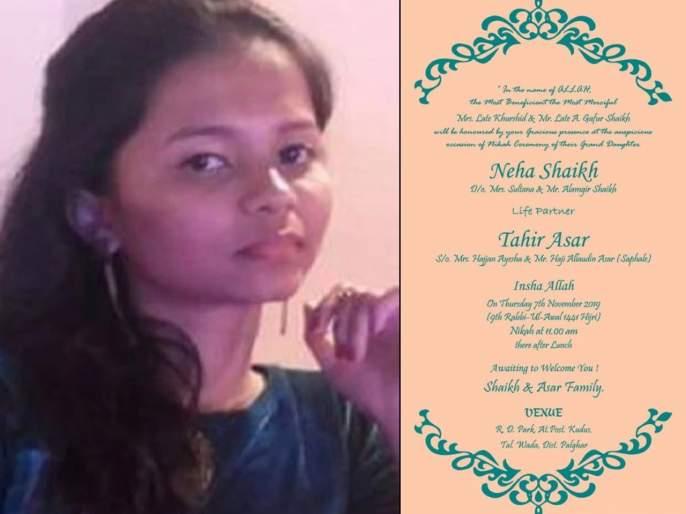 Young girl dies due to potholes before Nikah | Video : ह्रदयद्रावक!निकाहाआधीच खड्ड्यांमुळे तरुणीचा मृत्यू