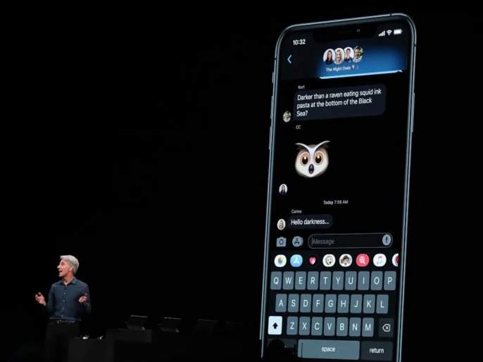 instagram dark mode now available on apple iphone | iPhone युजर्ससाठी इन्स्टाग्रामचं 'डार्क मोड' फीचर, असं करा अॅक्टिवेट