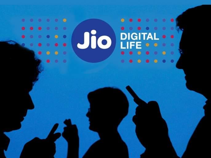 youth opinion about Reliance Jio stops free voice calls | 'Jio' जी भर के नाही, तर पैसे भर के... आता कस्सं वाटतंय?