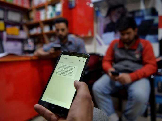 Hours after mobiles restored, SMS services blocked in Kashmir   Jammu And Kashmir : तब्बल 72 दिवसांनी काश्मीरमध्ये मोबाईल खणाणले पण 'एसएमएस' अद्याप बंद