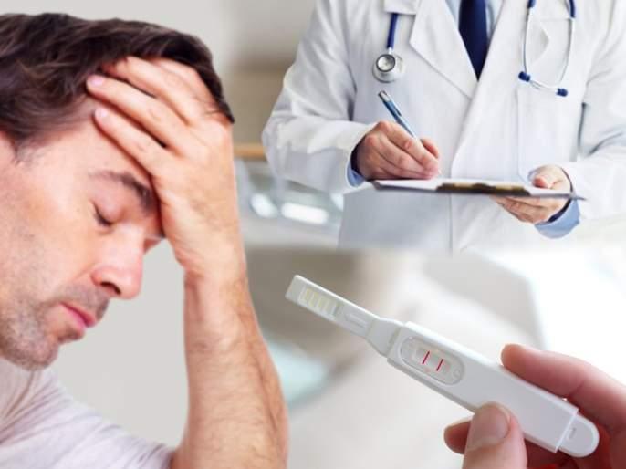 jharkhand doctor prescribes pregnancy tests on two men who had stomach problem | डॉक्टराचा अजब सल्ला! पुरुषांना करायला सांगितली 'प्रेग्नेंसी टेस्ट'