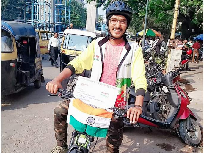 Maharashtra Election 2019 : youth doing cycle rally from pune to latur to make awareness about voting | Maharashtra Election 2019 : मतदान जागृतीसाठी तरुणाची पुणे ते लातूर सायकलवारी