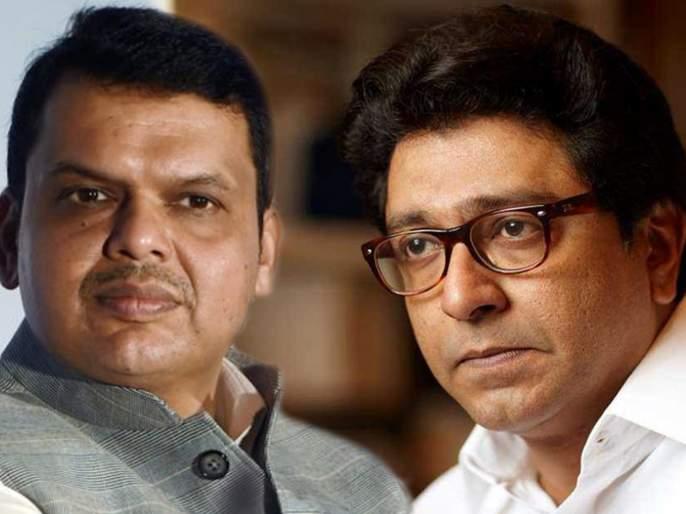 Maharashtra Election 2019: Raj Thackeray may know now about Baramati's 'She' Kheli: Chief Minister's criticized | Exclusive: बारामतीची 'ती' खेळी राज ठाकरेंना आता कळली असेल; मुख्यमंत्र्यांचा टोला