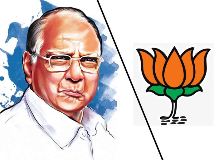 Maharashtra Election 2019: BJP Criticized Sharad Pawar on Call me a Prime Minister once in a lifetime | 'मोडून पडलं स्वप्न माझं आणि मोडला आहे कणा; एकदा तरी आयुष्यात मला पंतप्रधान म्हणा'