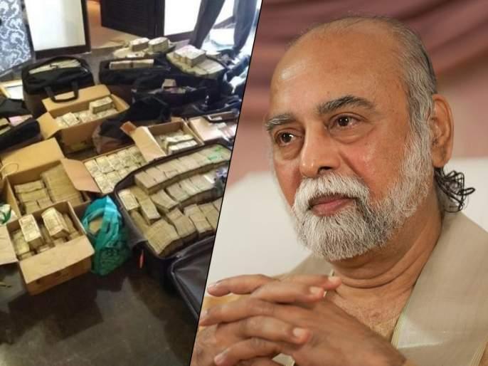 I-T raids find Rs 500 crore unaccounted money from Kalki Bhagwan ashram | स्वयंघोषित 'कल्की भगवान' यांच्या आश्रमांवर छापा, 409 कोटींच्या संपत्तीवर टाच