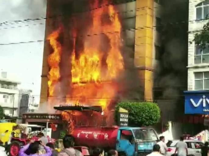 Fire breaks out at Golden Gate Hotel; one died | गोल्डन गेट हॉटेलला भीषण आग; एकाच मृत्यू