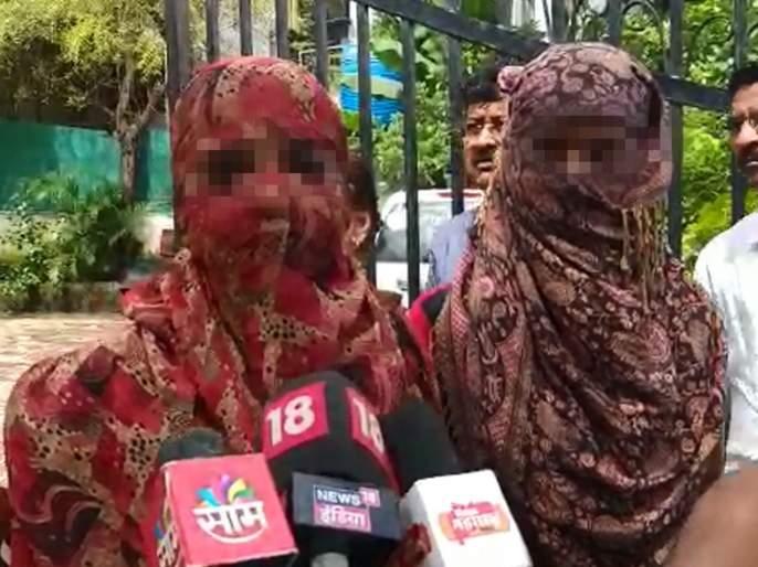 Student sexually abused by tution teacher in Pune | Video : खळबळजनक! शिक्षकाने केला विद्यार्थीनींवर लैंगिक अत्याचार