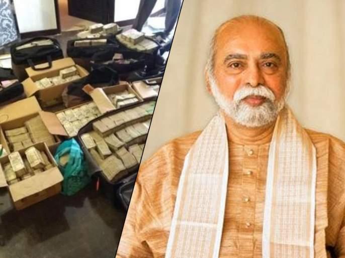 chennai kalki ashram it raids 600 crore undislosed income found self godman says not fled from country | स्वयंघोषित 'कल्की भगवान' यांच्या आश्रमांवर छापा, सापडली कोट्यवधींची माया