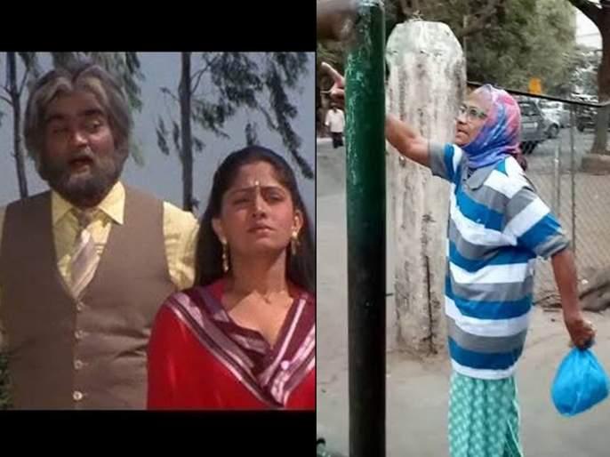 Dhum Dhadaka Movie Actress Aishwarya Rane Spending her life in this way, Even film Industry Ignored | 'धूमधडाका' चित्रपटातील हि अभिनेत्री जगतेय हलाखीचं जगणं, इंडस्ट्रीलाही पडला त्यांचा विसर