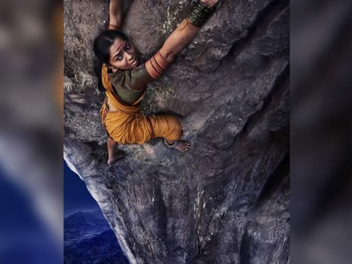 Hirkani movie review | Hirkani review: अपेक्षित प्रभाव पाडू न शकलेली 'हिरकणी'