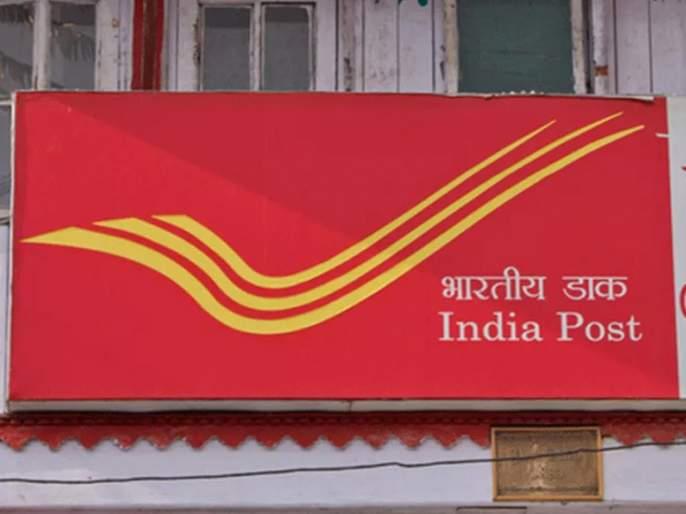 maharashtra post office annonces vacancy do apply like this | खूशखबर! पोस्टात 3650 पदांसाठी भरती, दहावी पास तरुणांना नोकरीची संधी