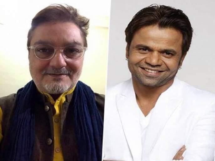 Vinay Pathak and Rajpal Yadav will be seen together in the movie 'Mr Black Mr White' | विनय पाठक व राजपाल यादव आले एकत्र, 'मिस्टर ब्लॅक मिस्टर व्हाईट' चित्रपटात