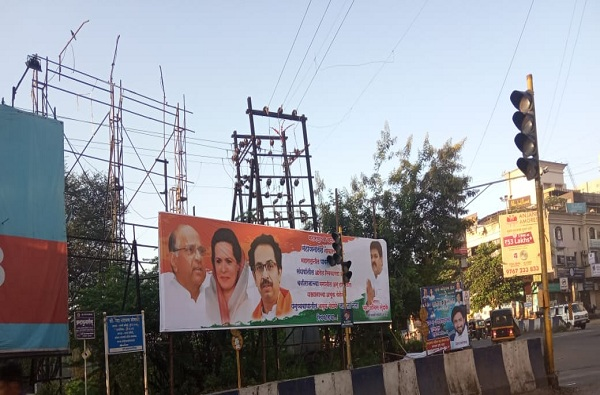 Maharashtra Election 2019: The banner in Pune attracted the attention of all; Equation to be established for State power? | पुण्यात लागलेल्या 'या' बॅनरने सगळ्यांचं लक्षं वेधलं; सत्तास्थापनेसाठी बनणार नवं समीकरण?