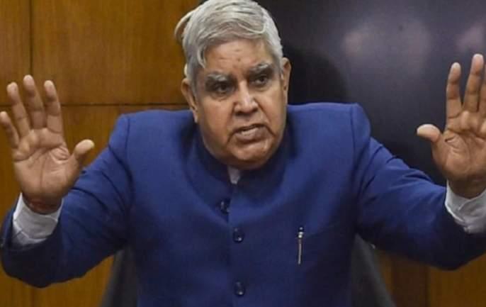 Government's disagreement with scientific festival regrets; Confession of the Governor of West Bengal | वैज्ञानिक महोत्सवाला सरकारचा असहकार खेदजनक;पश्चिम बंगालच्या राज्यपालांची कबुली