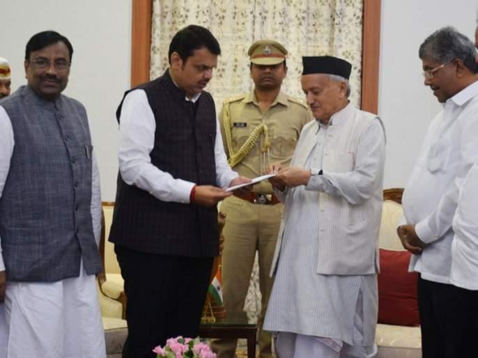 Big Breaking : Devendra Fadnavis resigns from CM post; Who will form Government in Maharashtra?   देवेंद्र फडणवीस यांचा मुख्यमंत्रिपदाचा राजीनामा; नवे सरकार बनेपर्यंत राहणार 'काळजीवाहू'