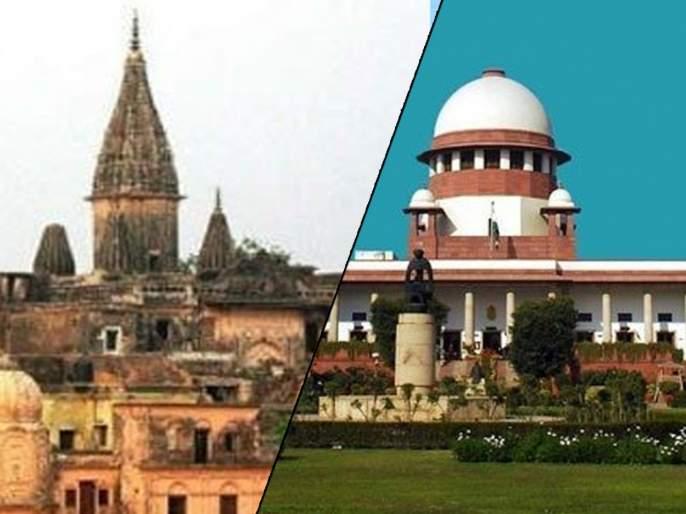 Breaking: Supreme Court to deliver verdict on Ayodhya matter tomorrow   Ayodhya Verdict Date : अयोध्याप्रकरणी सर्वोच्च न्यायालय उद्या निकाल देणार