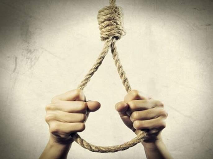Shocking! Groom committed suicide before marriage in hall | धक्कादायक! बोहल्यावर चढण्याआधी नवऱ्याने केली आत्महत्या