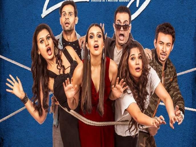 'Dosti Zindabad', a movie that tells the story of friendship | घट्ट मैत्रीची कथा सांगणारा चित्रपट 'दोस्ती जिंदाबाद'