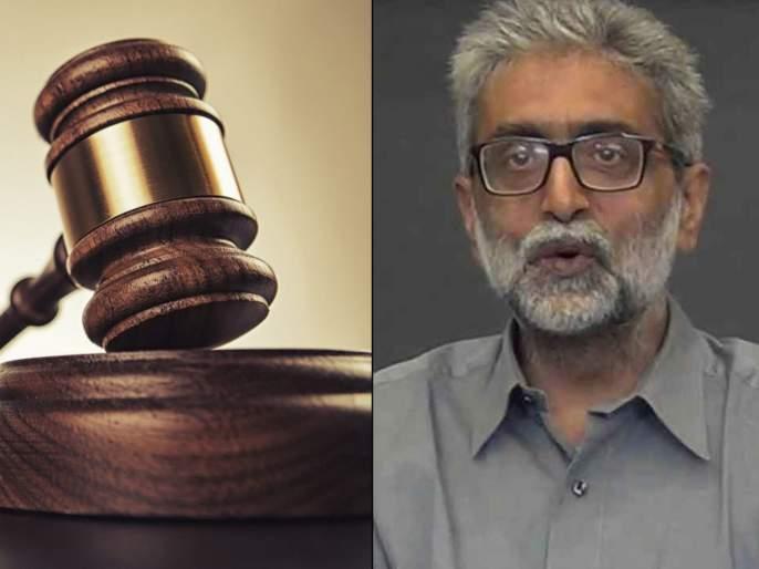 Bhima Koregaon case: Gautam Navlakha's bail application was rejected by pune sessions court | भीमा कोरेगाव प्रकरण : गौतम नवलखा यांना कोर्टाचा दणका; अटकपूर्व जामीन अर्ज फेटाळला