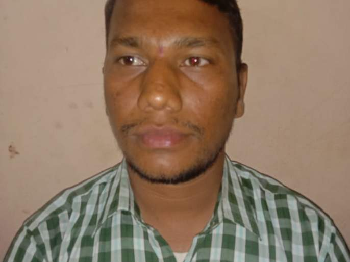 Young man cheats for Rs 1 lakh by showing job bribe | नोकरीचे आमिष दाखवून तरूणाची ५ लाखात फसवणूक