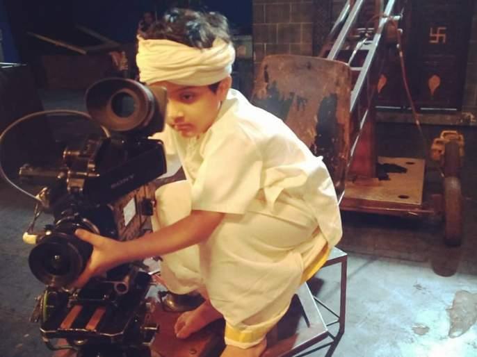 Child actor amruta gaikwad celebrating his children's day on set | कॅमेऱ्याच्या मागे बसलेला या चिमुरड्याने साकारल्या आहेत दोन दिग्गजांच्या भूमिका