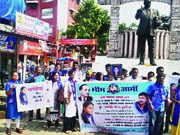 culpable homicide case register in bhargav death | भार्गवी मृत्यूप्रकरणी सदोष मनुष्यवधाचा गुन्हा दाखल करा