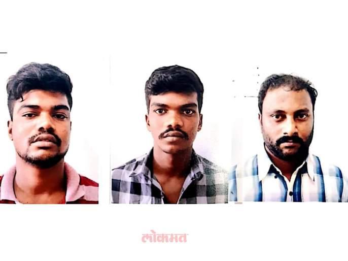 Trio was allegedly robbed house by pretending salesman in Mahim, shivaji park | माहीम, शिवाजी पार्क परिसरातसेल्समन असल्याची बतावणी करून करतहोते घरफोडी
