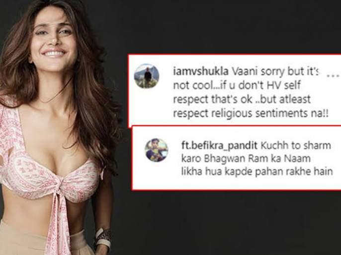 Shocking Vaani Kapoor wears bikini top with 'Hare Ram' printed on it; Twitterati SLAMS her | वाणी कपूरचा मोठा प्रताप, बिकनी फोटोमुळे ट्रोल झाली ही अभिनेत्री, नेटीझन्सचाही संताप अनावर