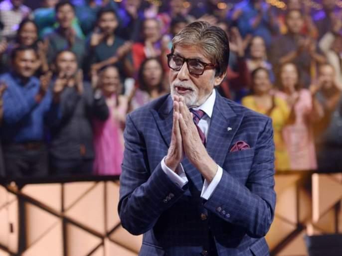 Kaun Banega Crorepati season 11 will soon go off Air | KBC 11 : या तारखेला बंद होणार कौन बनेगा करोडपती, सेटवर उपस्थित असलेल्या रसिकांनी दिले स्टँडिंग ओवेशन...
