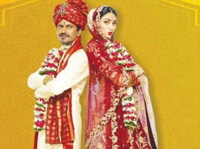 Motichoor Chaknachoor Movie Review | Motichoor Chaknachoor Movie Review : अभिनयाच्या जोरावर तग धरलेला 'मोतीचूर चकनाचूर'
