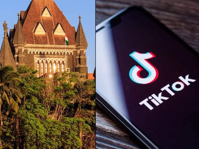 The High Court's refusal to immediately hearing on a petition against the Tiktok app   टिकटॉक अॅपविरोधातील याचिकेवर तातडीने सुनावणी घेण्यास हायकोर्टाचा नकार