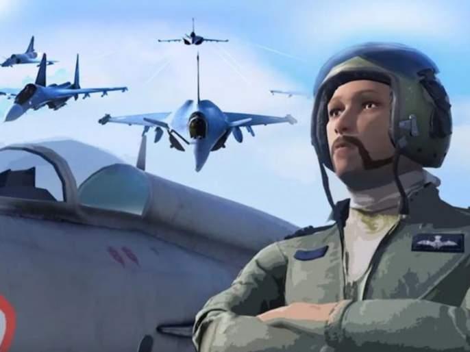 indian air force game nominated for best game of 2019 in users choice game category | 'अभिनंदन' यांचा व्हिडीओ गेम ठरला सुपरहिट; बेस्ट गेमसाठी गुगलने केलं नॉमिनेट