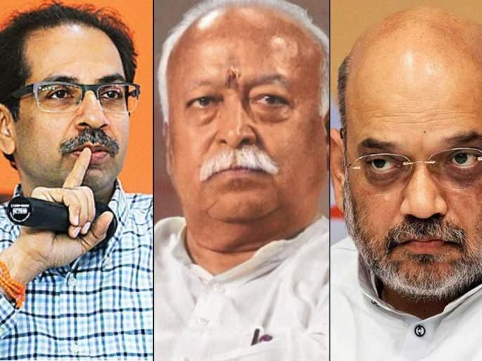 Maharashtra Election, Maharashtra Government:Mohan Bhagwat indirectly statement on Shiv Sena BJP power struggle | Maharashtra Government: शिवसेना-भाजपा सत्तासंघर्षावर संघाने टोचले कान?; सरसंघचालक मोहन भागवत म्हणाले की...