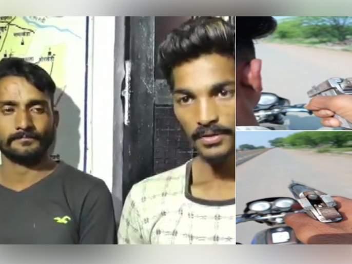 madhya pradesh mandsaur tiktok video pistol two arrested   पिस्तुलासह टिकटॉकवर व्हिडीओ करणं पडलं महागात, टॅटूवरून पोलिसांनी केली अटक