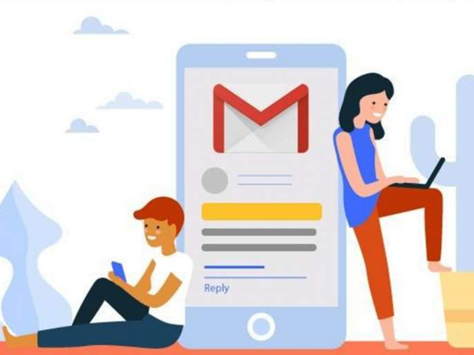 google offering dynamic email feature to gmail | Gmail मध्ये येणार 'डायनॅमिक ईमेल' फीचर; जाणून घ्या खासियत