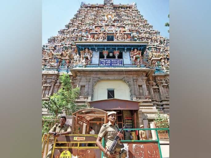 ... So the security of Meenakshi Amman Temple in Madurai was increased | ... म्हणून मदुराईतील मीनाक्षी अम्मन मंदिराची सुरक्षा वाढवली
