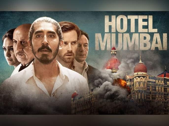 Hotel Mumbai Movie Review   Hotel Mumbai Movie Review : मन सुन्न करणारा 'हॉटेल मुंबई'