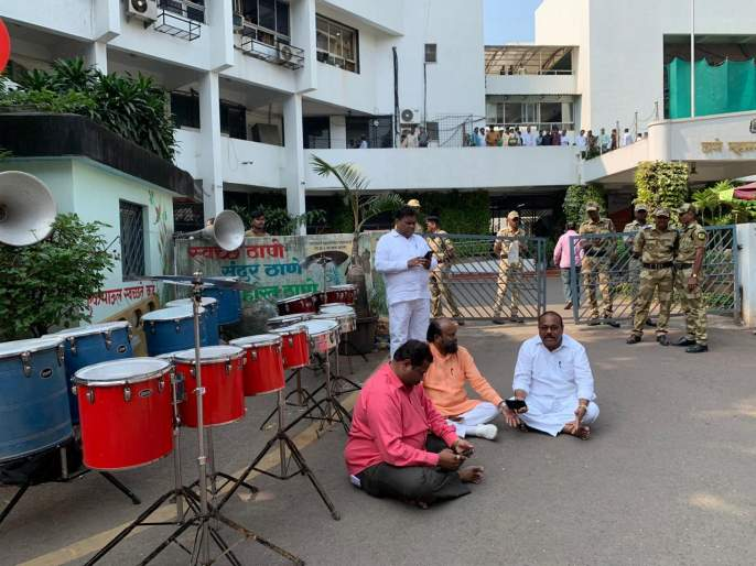 RPI activists oppose Shiv Sainiks in front of Thane Municipal Corporation to celebration with banjo   ठाणे महापालिकेसमोर बँन्ड वाजविणाऱ्या शिवसैनिकांना आरपीआय कार्यकर्त्यांनी रोखलं