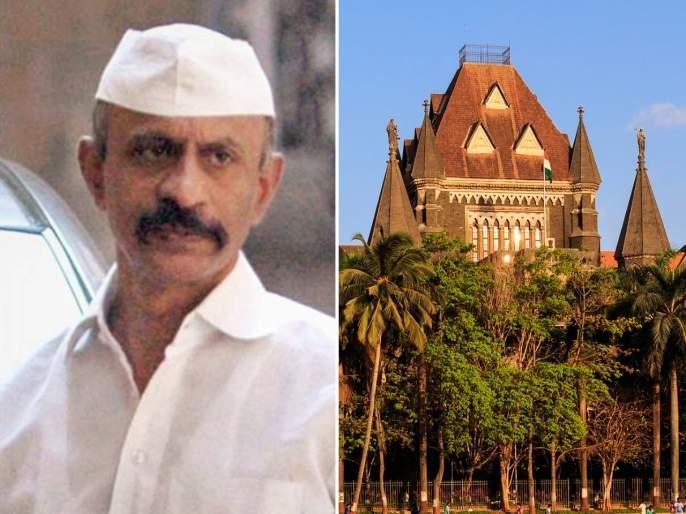 Underworld don Arun Gawli's life sentence upheld by the High Court | अंडरवर्ल्ड डॉन अरुण गवळीची जन्मठेप हायकोर्टाने ठेवली कायम