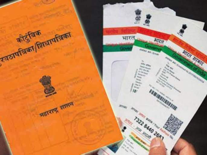 'Supreme' support to the poor; Notice to state court for non-payment of ration   गरिबांना 'सर्वोच्च' आधार; रेशन न देण्यावरून न्यायालयाची राज्यांना नोटीस