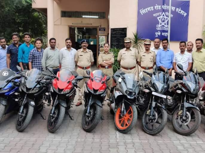 Three youths arrested for stealing sports bikes   मौजेसाठी स्पोर्ट्स बाईक चोरणाऱ्या तीन तरुणांस अटक