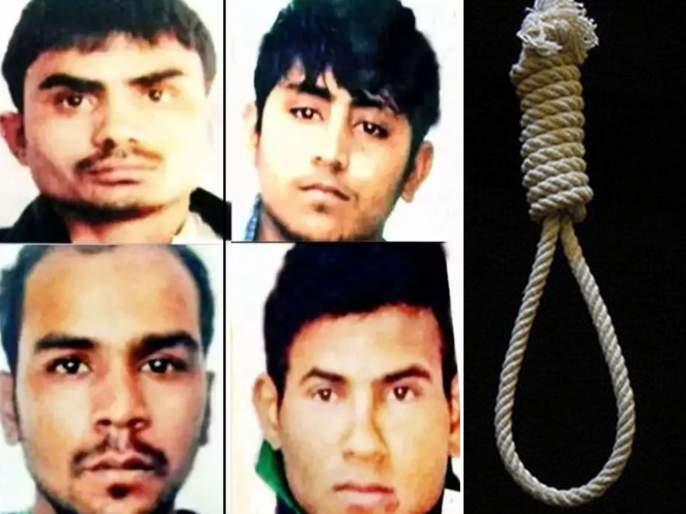 Nirbhaya gang rape case: will accused hang on the same day when then done this hilarious thing ? | निर्भया सामूहिक बलात्कार प्रकरण :ज्या दिवशी दोषींनी दुष्कर्म केले त्याच दिवशीफासावर लटकविणार?