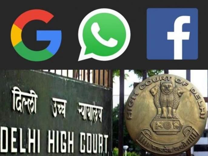 JNU Attack jnu violence delhi hc notice to facebook whatsapp google | JNU Attack : JNU हिंसाचार प्रकरणी दिल्ली हायकोर्टाची फेसबुक, व्हॉट्सअॅप आणि गुगलला नोटीस