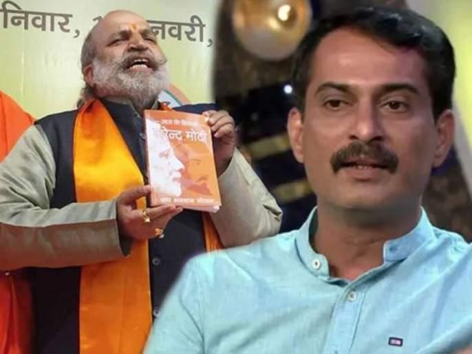 arvind jagtap facebook post on aaj ke shivaji narendra modi book | 'राजकीय माकडं सत्ता बदलली की ईमान बदलतात'; अरविंद जगताप यांचा संताप